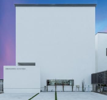 15社目:株式会社建築システム